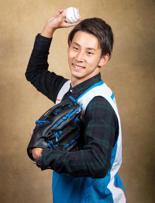 Decathlon Nishinomiya